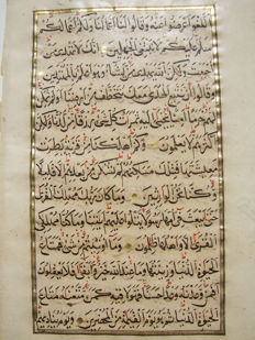 Manuscripts; An Islamic manuscript leaf together with a Quaran leaf - 1713/1788