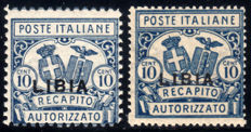 Libya 1929 – Authorised Delivery complete 2 stamps (one with perforation 11 and the other with perforation 14) – Sass.  No.  1/2