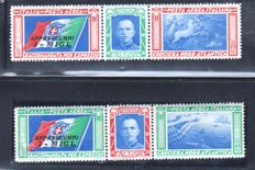 Kingdom of Italy 1933 - Airmail Triptychs I-MIGL, North Atlantic Crossing - Sass. Nos. 51K/52K