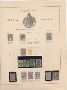 Russia and Soviet Union - Collection on Schaubek album pages