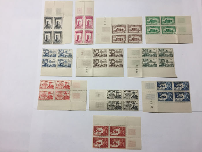 Fezzan 1949 - indigenous stamps - from Y&T 43 to 53 - Sass. NN. 16/26