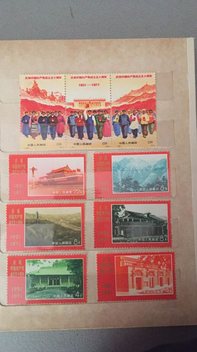 China - Collection of stamps