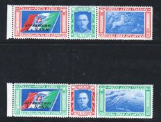 Kingdom of Italy 1933 - Airmail Triptychs I-NANN North Atlantic Cruise - Sass. Nos. 51L/52L