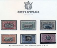 Kingdom of Italy 1923 - A. Manzoni '50th anniversary of his death', complete series - Sassone nos. 151/156