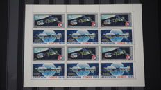 USSR - Theme collection aerospace with stamps, blocks and sheets