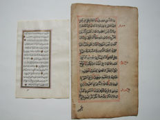 Manuscript; Lot with 2 Quaran leaves - ca. 1500/1845