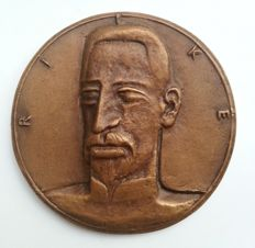Artist unknown - bronze medal of the writer Rainer Maria Rilke
