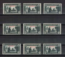 Italian colonies 1921/1937 - Variety selection, some values repeated