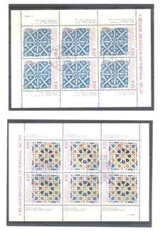 Portugal 1981/1984 – 5 Centuries of Tile. Motifs I to XVI.