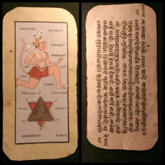 India; Manuscript in Sanskrit with antique painting - 18th century