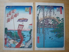 "Two woodblock prints by Utagawa Hiroshige (1797-1858) (reprints) - 'Inside Kameido Tenjin Shrine' and 'Kanasugi Bridge and Shibaura' from the series ""One hundred famous views of Edo"" - Japan - ca. 1900-10 (Meiji period)"
