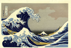 Katsushika Hokusai (Japan, 1760-1849). The great wave of Kanagawa. Reprint – Japan – circa 1926-1950 (Showa-Periode)
