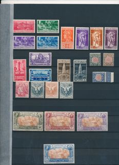 Italy Regno 1912/1931 Selection of stamps.