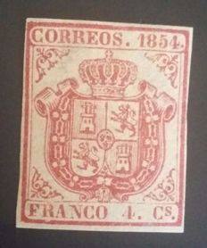 Spain 1854 - Spanish coat of arms. 	
