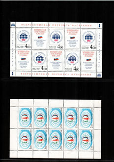 Russia - CCCP - 2002/2006 - Selection of mini sheets from the period Unificato catalogue no. MF 6739 - L 6738 - MF 6710 - MF 6682/85 - MF 6633 - MF 6670 - MF 7085