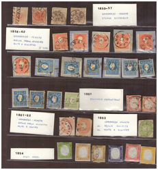 Historic States of Italy – Selection of stamps from Lombardy Venetia, Neapolitan Provinces, Sardinian States