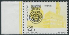 Italy, Republic, 1995 – 750 Lire, Florence, sheet variety, XF, ORO Raybaudi certificate.