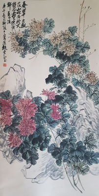 Hand-painting scroll painting 《赵云壑-菊花》 - China - late 20th century
