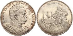 Germany - Medal commemorating the death of King Umberto I - silver
