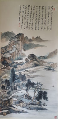 A Hand-painted Chinese scroll painting《张大千-山水》 - China - late 20th century