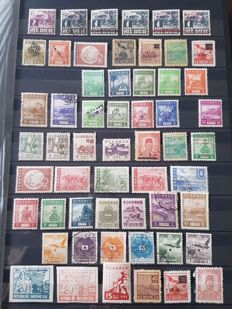 Dutch East Indies - Collection Japanese occupation and transition period