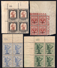 Italian Colonies, Libya, 1912/1924 – Fourblocks with table number