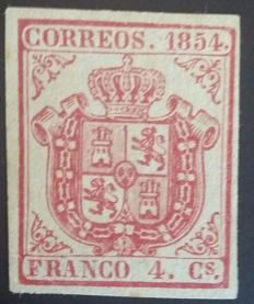 Spain 1854 - Spanish coat of arms. 4 cuartos carmine. CMF Certificate - Edifil 33A.