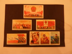 China - postage stamps