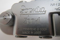 "The very first model is ""Зоркий-Zorki"". Double inscription. Export model.Limited Edition 1949"