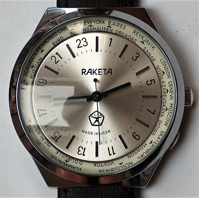 Raketa - Soviet Union USSR–24H watch 1977 - NOS-mint state - Heren - 1980-1989
