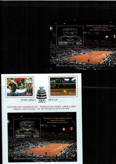 Russia - CCCP - 2003 - Davis Cup Victory - Unificato catalogue no. MF 6782/83 - BF 276/277