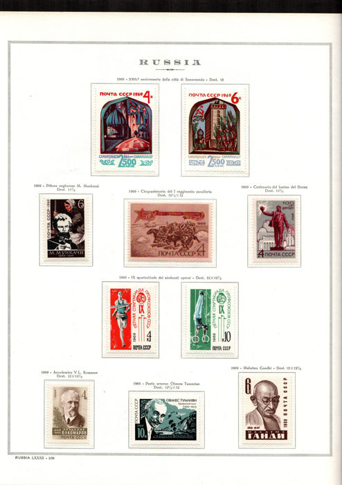 Russia - CCCP - 1969/74 - Selection of stamps on album sheets - Catawiki