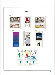 Israel 1992/2004 - Collection in 2 Davo LX albums Part IV and Part V (album sheets up to and including 2010)