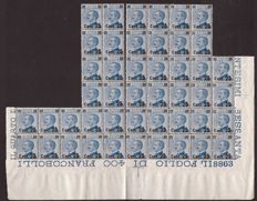 Kingdom of Italy - 25 Cent on 60 Cent stamp The block of 46 stamps with plate no. 8863 - Sass. No. 179