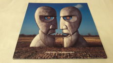 "Pink Floyd - ""The Division Bell"" Gatefold LP Album"