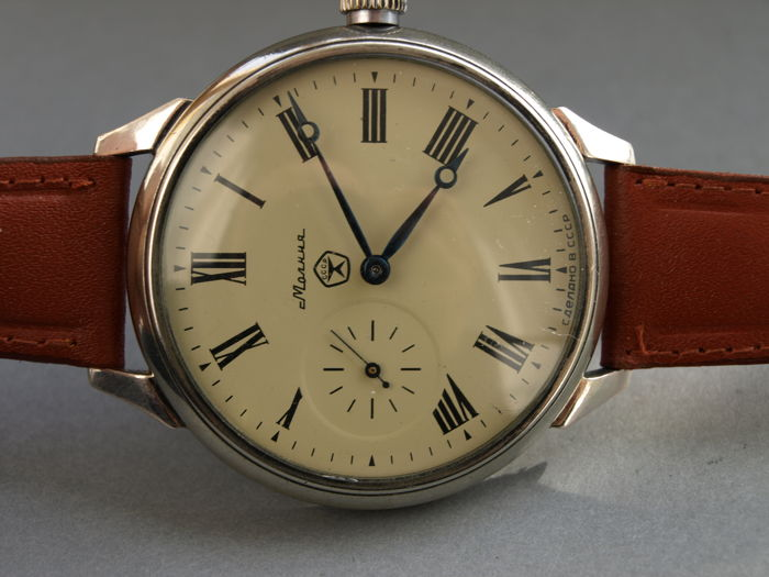 31. Molnija men's marriage wristwatch  1950-55