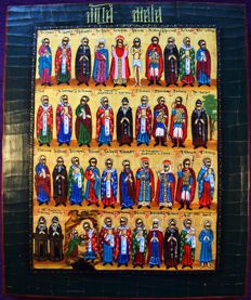"""The russian orthodox icon """" The Menaion of  May"""", hand painted, wood, tempera."""