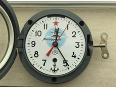 Original Russian CCCP Navy clock - February 1992