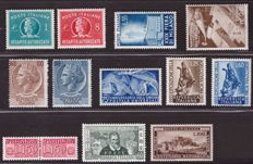 Republic of Italy - small selection of stamps