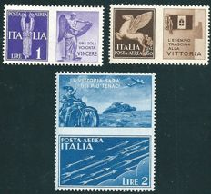 Kingdom of Italy 1942 - War propaganda, not issued, complete series - Sass. Nos.  12A/12C