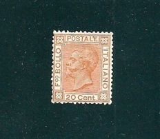 Kingdom of Italy 1877 - 20 cent Ochre-orange, portrait of Vittorio Emanuele II - Sassone no. 28