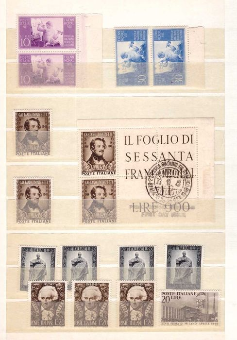 Republic of Italy - small set of values from the first period