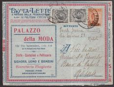 Kingdom of Italy 1922/1923 - Orange 20 cent BLP stamp and pair of grey 15 cent stamps on BLP envelope, Lazio series 17 - Sass. No.  BLP 7 and 108