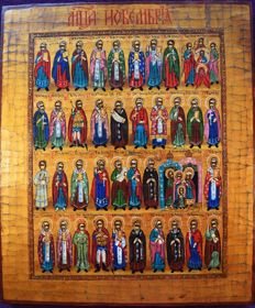 """The russian orthodox icon """" The Menaion of November"""", hand painted, wood, tempera."""