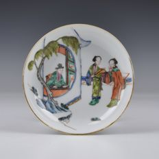 A porcelain Famille Rose dish - China - 19th century