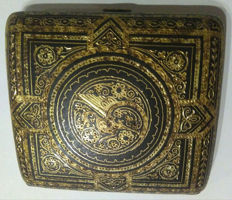 Engraved golden brass box