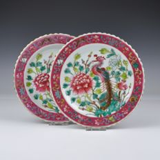 A Pair of Straits Porcelain Famille Rose Plates -  China -  Around 1900
