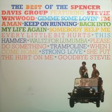 VINTAGE ROCK - Lot of 6 LPs: Spencer Davis Group / Lord Sutch and the Heavy Friends / The Buckinghams / The Spectrum / Small Faces / Tommy James & The Sondells