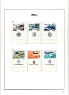 Israel 1967 - 1991 in 2 Davo LX albums Part II and Part III