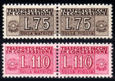 Italian Republic, 1955/1986 -- Concession Parcels, star watermark, complete series of 17 values -- Sassone  No.  5/21